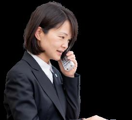 お気軽にお電話まは下記メールフォームにてお問い合わせください!