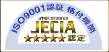 JECIA